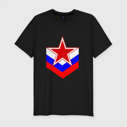 Россия вперёд!