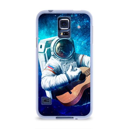 Чехол для Samsung Galaxy S5 силиконовый  Фото 01, Космонавт с гитарой