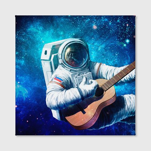 Холст квадратный Космонавт с гитарой Фото 01