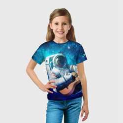 Космонавт с гитарой