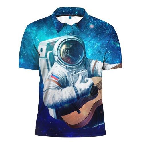 Мужская рубашка поло 3D Космонавт с гитарой