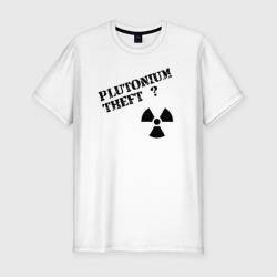 Вор плутония