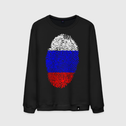 Отпечаток Россия