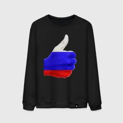 Россия мне нравится!