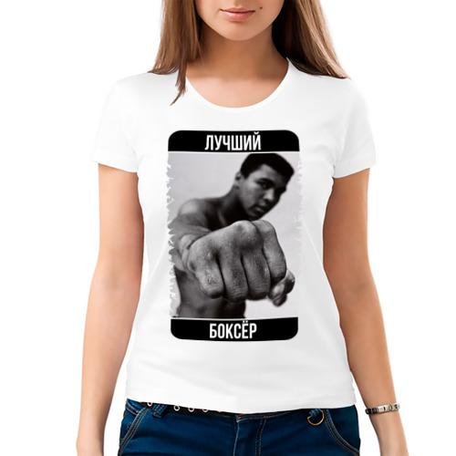 Женская футболка хлопок  Фото 03, Мухаммед Али