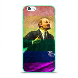 Радужный Ленин