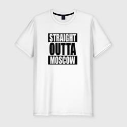 Прямиком из Москвы
