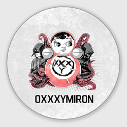 Oxxxymiron