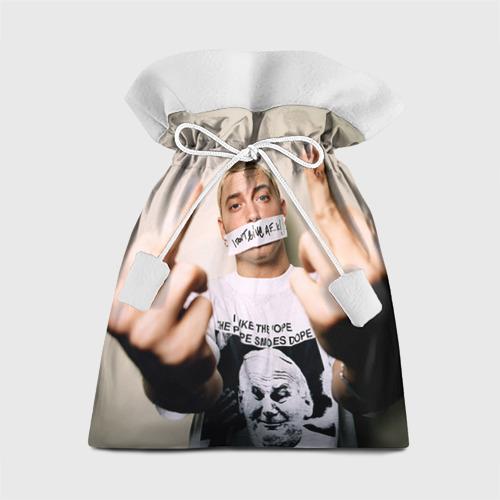 Подарочный 3D мешок Eminem