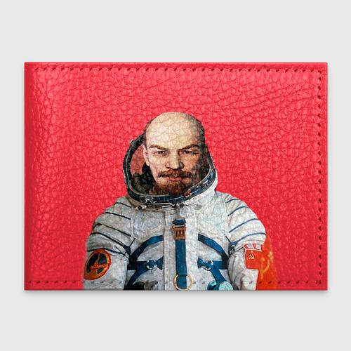 Обложка для студенческого билета  Фото 01, Ленин космонавт