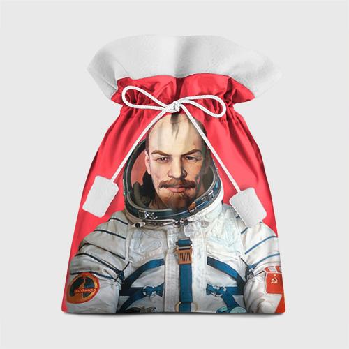 Подарочный 3D мешок Ленин космонавт