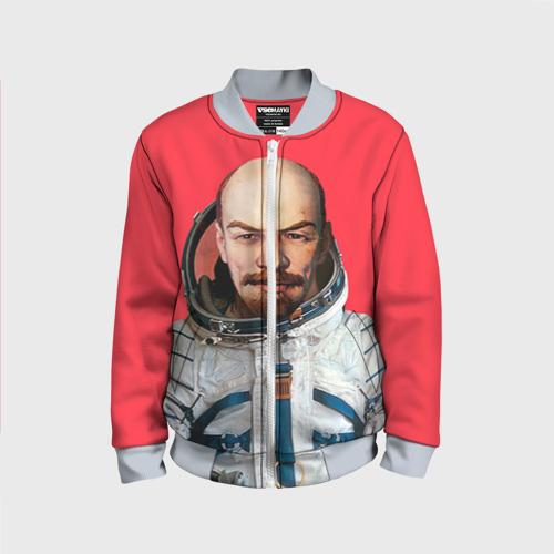 Детский бомбер 3D Ленин космонавт