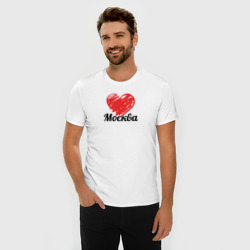 Москва Love