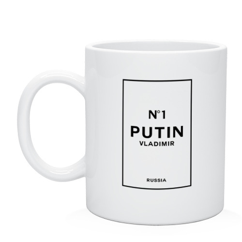 Кружка Putin Chanel N1