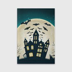 Хэллоуин. Замок