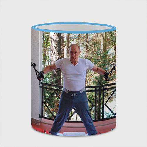 Кружка с полной запечаткой  Фото 03, Спортивный Путин