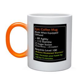 Эпическая чашка кофе