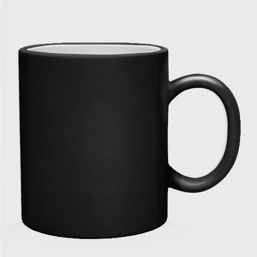 Кружка хамелеон Эпическая чашка кофе Фото 01
