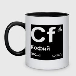 "Кружка ""Кофий"""