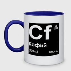 Кофий - интернет магазин Futbolkaa.ru