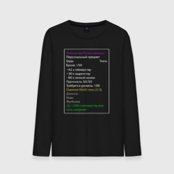 Эпичная футболка геймера