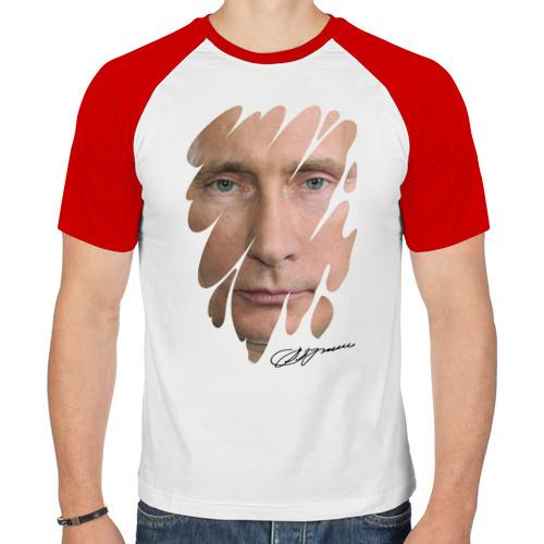 Мужская футболка реглан  Фото 01, Президент РФ (с подписью)