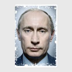 Путин (retro style)