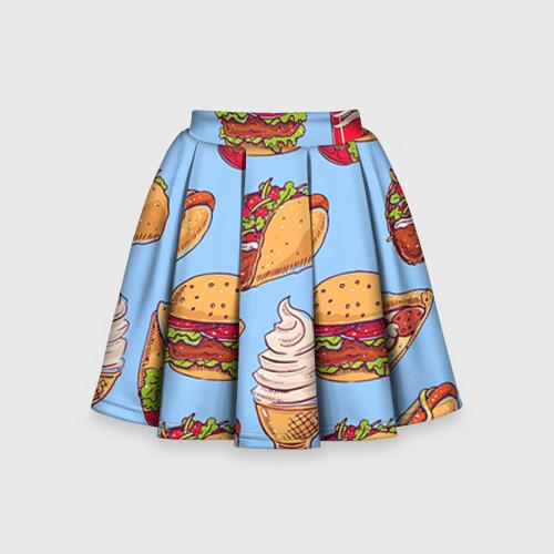Детская юбка-солнце 3D Еда