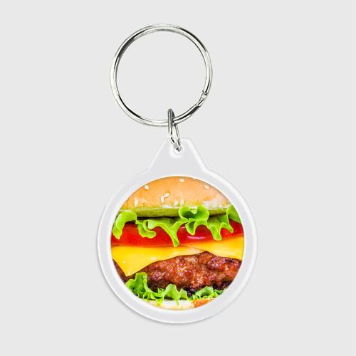 Брелок круглый  Фото 01, Гамбургер