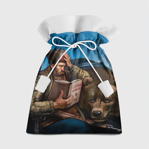 Подарочный 3D мешок Медведь