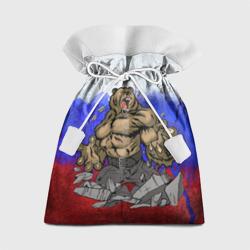 Подарочный 3D мешокМедведь