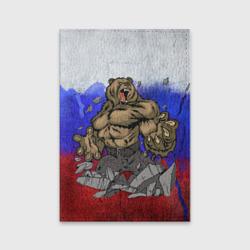 Обложка для паспорта матовая кожаМедведь