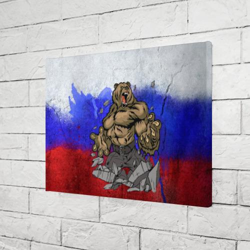 Холст прямоугольный  Фото 03, Медведь