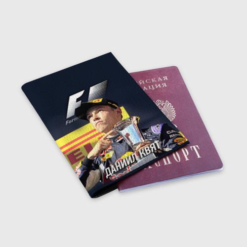 Обложка для паспорта матовая кожа  Фото 03, Даниил Квят