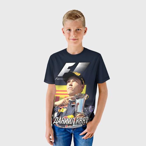 Детская футболка 3D Даниил Квят