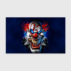 Клоун