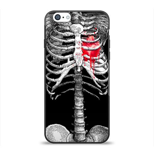 Скелет с сердцем