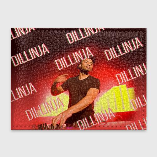 Dillinja