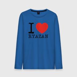 I love ryazan