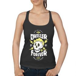 Dweller Forever
