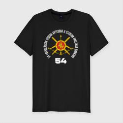 54 гв.РД РВСН