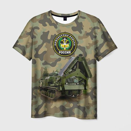 Мужская футболка 3D Инженерные войска
