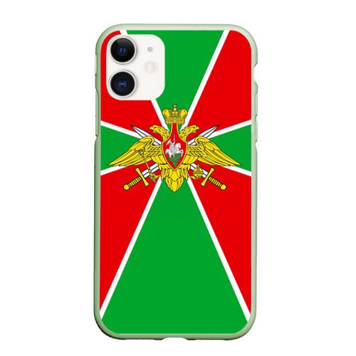 Чехол для iPhone 11 матовый Пограничные войска Фото 01