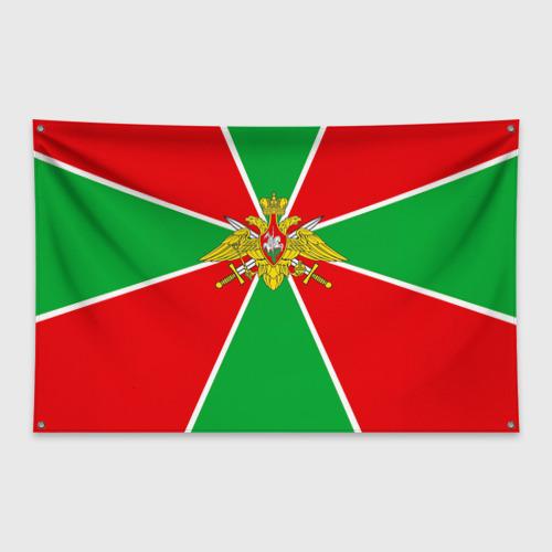 Флаг-баннер Пограничные войска Фото 01