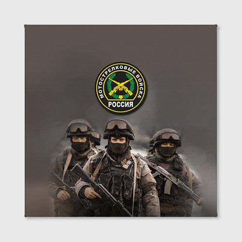 Холст квадратный  Фото 02, Мотострелковые войска