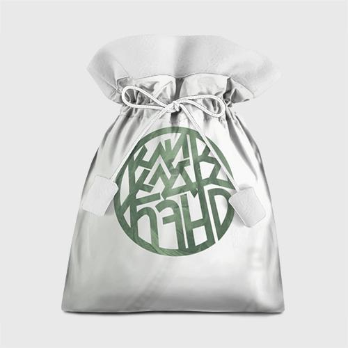 Подарочный 3D мешок ККБ