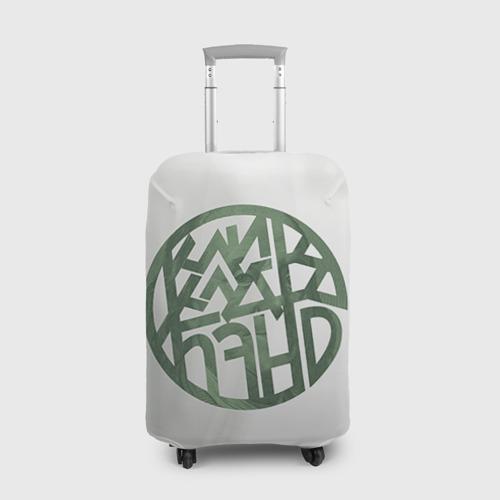 Чехол для чемодана 3D ККБ Фото 01