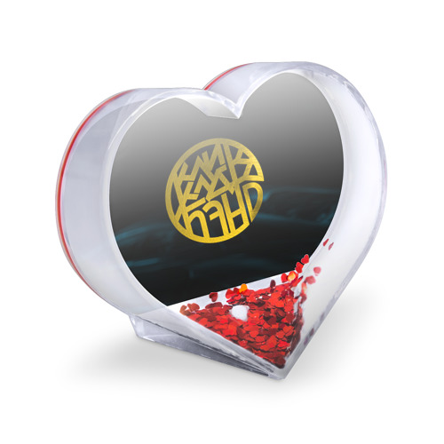 Сувенир Сердце  Фото 03, ККБ