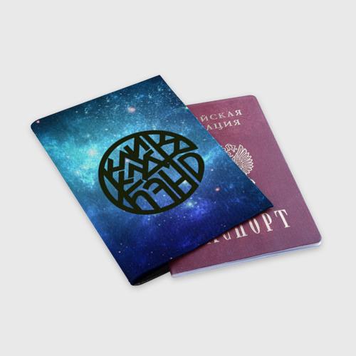 Обложка для паспорта матовая кожа  Фото 03, ККБ