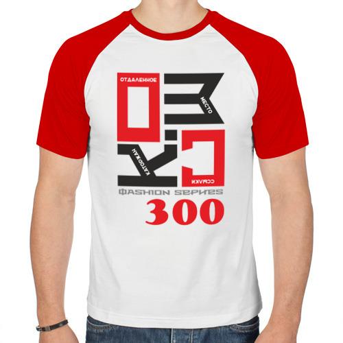 Мужская футболка реглан  Фото 01, О.М.С.К.